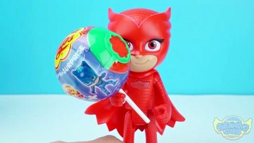 《奇奇和悦悦的玩具》睡衣小英雄巨大的棒棒糖