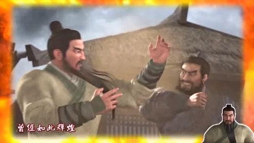 三国演义:夜未央天未亮,我在三国的战场!