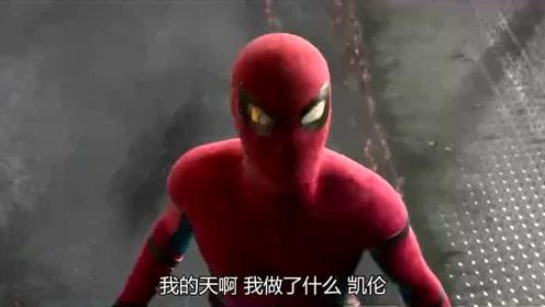 蜘蛛侠厉害了,直接用蜘蛛网,把船全部缝了起来了