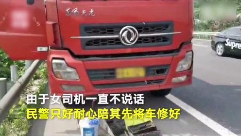 女司机高速视频通话修车无视交警:替老公开车 出问题只敢求助他