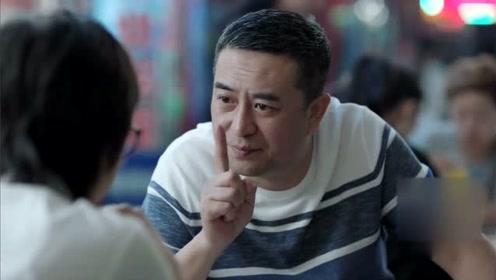 《少年派》爸爸给林妙妙准备学习奖励,妙妙瞬间动力十足