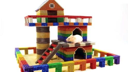 趣味手工制作:磁力珠做小仓鼠的家
