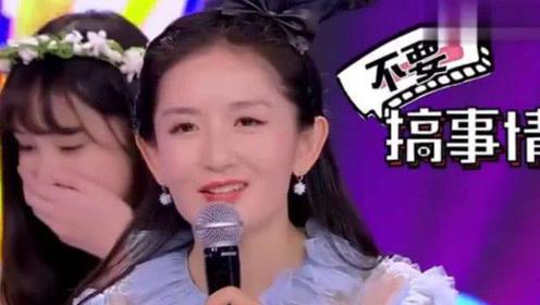 张杰帮颖儿擦身子,有谁注意到一旁谢娜的反应?网友:太酸了吧