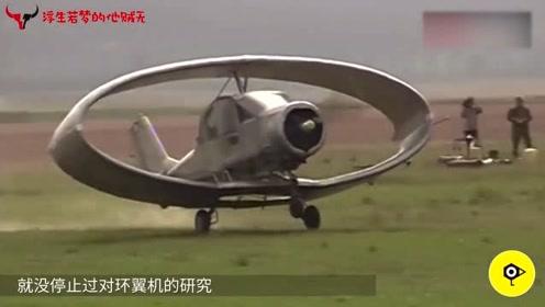 全球最奇葩的飞机,身上套了个呼啦圈,还因此被禁飞?