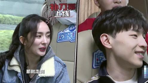 邓伦和杨幂独处一室,有谁注意他手上的小动作?网友看后瞬间炸锅