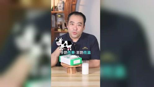 羊奶和牛奶有什么区别?如何辨别真的纯羊奶粉?
