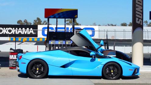 全球唯一配色法拉利,车主靠它赚1500万,3秒破百果然是马王