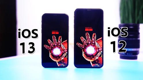 iOS 13真的变快了吗?老铁,我劝你等等再升级!