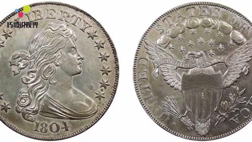 """价值1600多万元的""""一分钱""""硬币,很多人都没有见过!"""