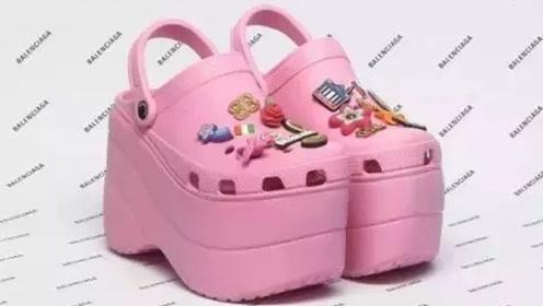 """3400元的香奈儿""""塑料""""拖鞋丑哭 为何大牌奇葩单品总有人买"""