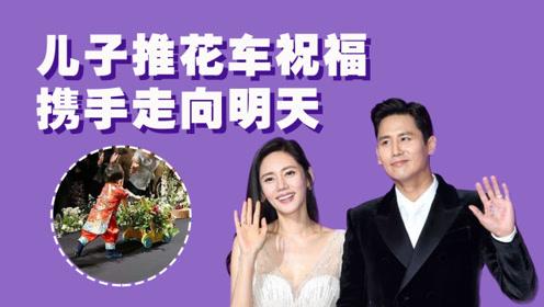 秋瓷炫于晓光一岁儿子首曝光,参加爸妈婚礼的现场照模样呆萌可爱