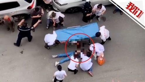 江苏南京一高楼抛物砸中路过小学生 已被送医救治