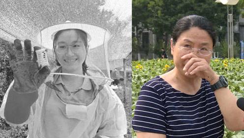 扶贫驻村书记遇难,导师抹泪惋惜:她性格坚韧,朋友圈都是工作