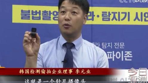 偷拍猖獗 首尔政府向非法行为宣战