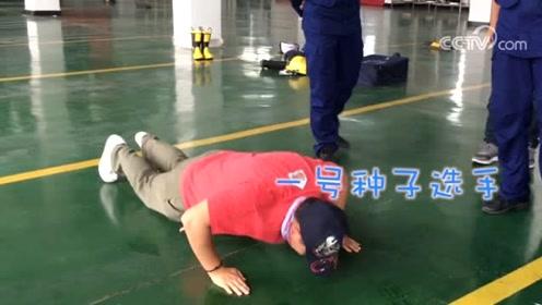 消防员的花式俯卧撑 碾压众人
