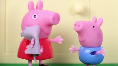 小猪佩奇和乔治帮猪爸爸打扫院子 他们都做了些什么呢 玩具故事