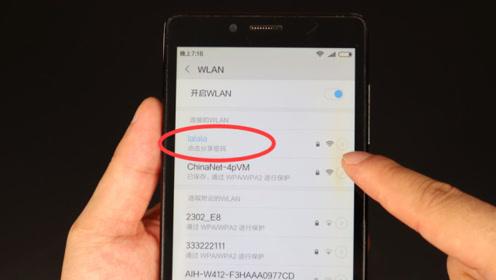 你的手机用无线网络吗,教你查看连接wifi的密码,非常简单