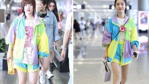 赖美云机场穿搭很拉风!拼色装配公主切发型,撞衫邢菲腿又成焦点
