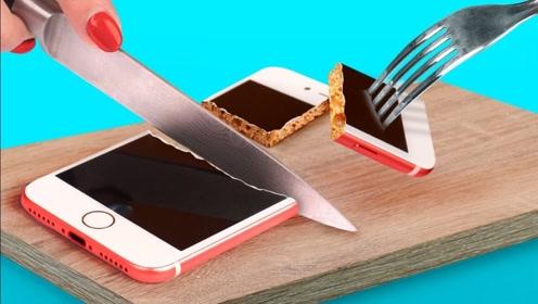 搞笑恶作剧,6个有趣的可食用手机创意,怪异的手机零食敢吃吗?
