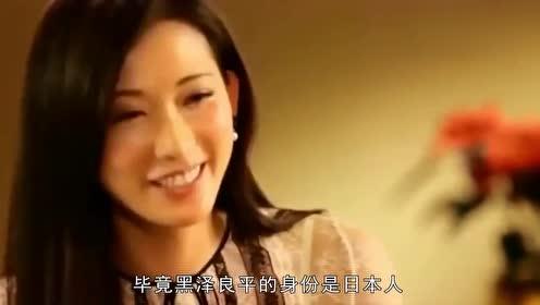 林志玲与丈夫蜜月归来,黑泽良平被问感受很腼腆,志玲一脸幸福