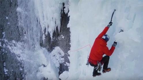 200米高的冰瀑布,攀岩牛人挑战登顶,零下10度突破极限
