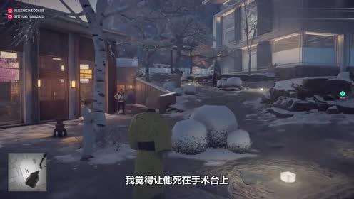 杀手2:潜入日本伽马私人医院,摧毁叛变者的心脏!