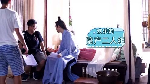 """《白发》花絮:导演指导张雪迎生孩子,罗云熙全程""""陪产"""""""