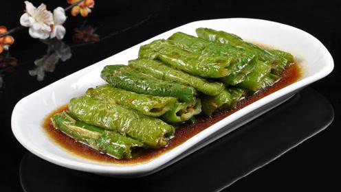 做虎皮青椒时很多人会直接倒油,大错特错,难怪青椒不入味难处