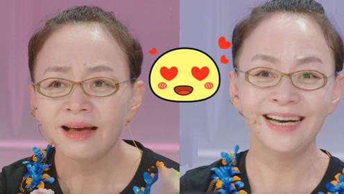 """《明日之子》来自丹丹老师的共鸣脸全程""""姨母笑""""太可爱"""