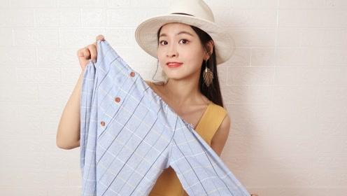 旧衬衫不要再扔了,小姐姐随便一剪变裙子,这款式买都买不到!