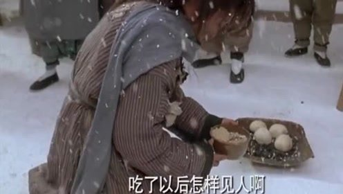 想看日屄电影_星爷最悲惨的电影, 被打断手脚还逼着吃狗饭, 看不下去了!