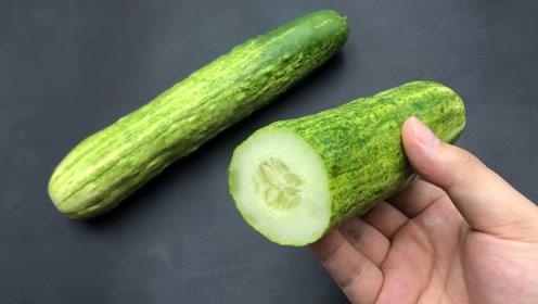 经常吃黄瓜的要看看,我也是刚知晓,记得告知家人们,涨知识了