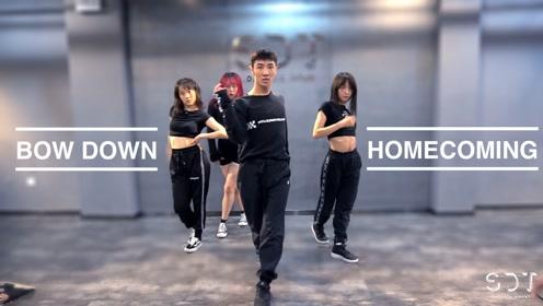 SDT流行舞蹈 Mickey原创编舞《Bow Down》