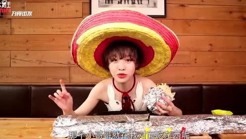 大胃王 墨西哥一米四超大卷饼 帅哥老外看傻眼!