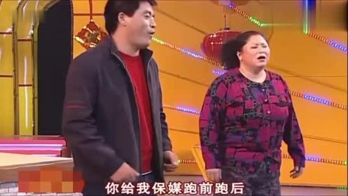 二人转:魏三为了追媳妇给媒婆送礼,三叔果然搞笑,心眼太多了!