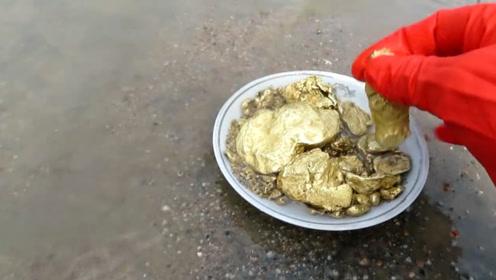 一夜暴富?村民用盘子挖起沙子,洗净后,里面竟然有黄金