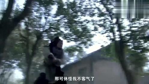 王小三不服气抓他的捕快,把捕快喊住要讨回公道,俩人大打出手