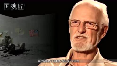中国月球探索取得重大突破,打破霍金预言,揭开月球背面的秘密