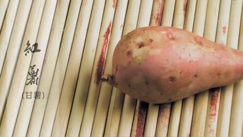 红薯小米粥有哪些功效和作用