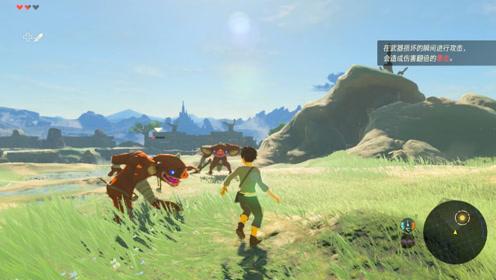 海贼王传说09:本想用树枝武器挑战倆猪头怪物,却反被打到逃跑