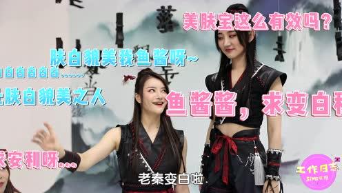 【SING女团】工作日志32:《千盏》封面拍摄