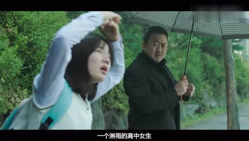 黑帮老大借伞给女学生,结果当晚女孩就被害,3分钟看《恶人传》