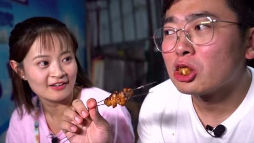 《深夜加餐饭2》预告片!这个夏天,喂胖你