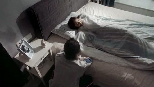 玛丽学园:美女一睁眼,不料看见哥哥就在床边,吓傻了