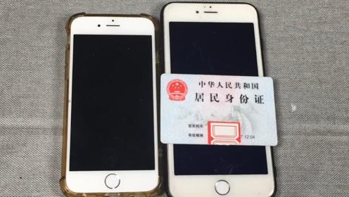 把身份证放到手机上照一照,真是太厉害了,很多人还不知道