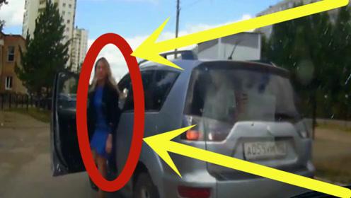 愚蠢女司机被激怒后,本想下车去评评理,结果自己的爱车反抗了!