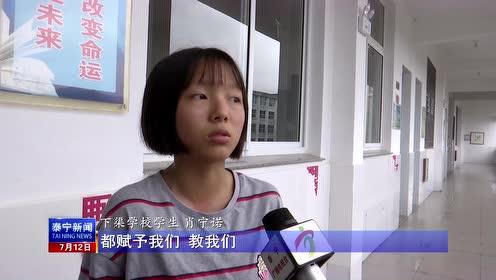 12-闽江学院走进下渠镇