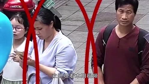 悲伤!杭州失联女童遗体被找到!还有五大疑点有待解答……