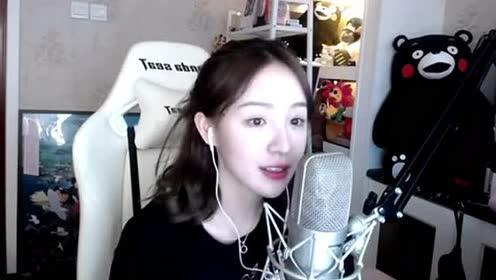 二珂翻唱《千年以后》!
