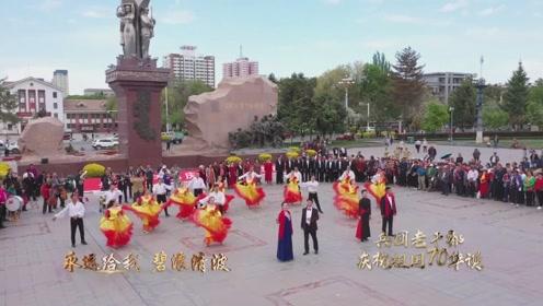 新疆建设兵团第八师 我和我的祖国 快闪
